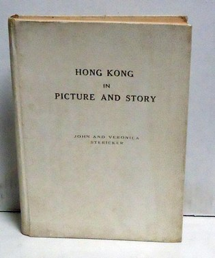 STERICKER, JOHN AND VERONICA - Hong Kong in Picture and Story